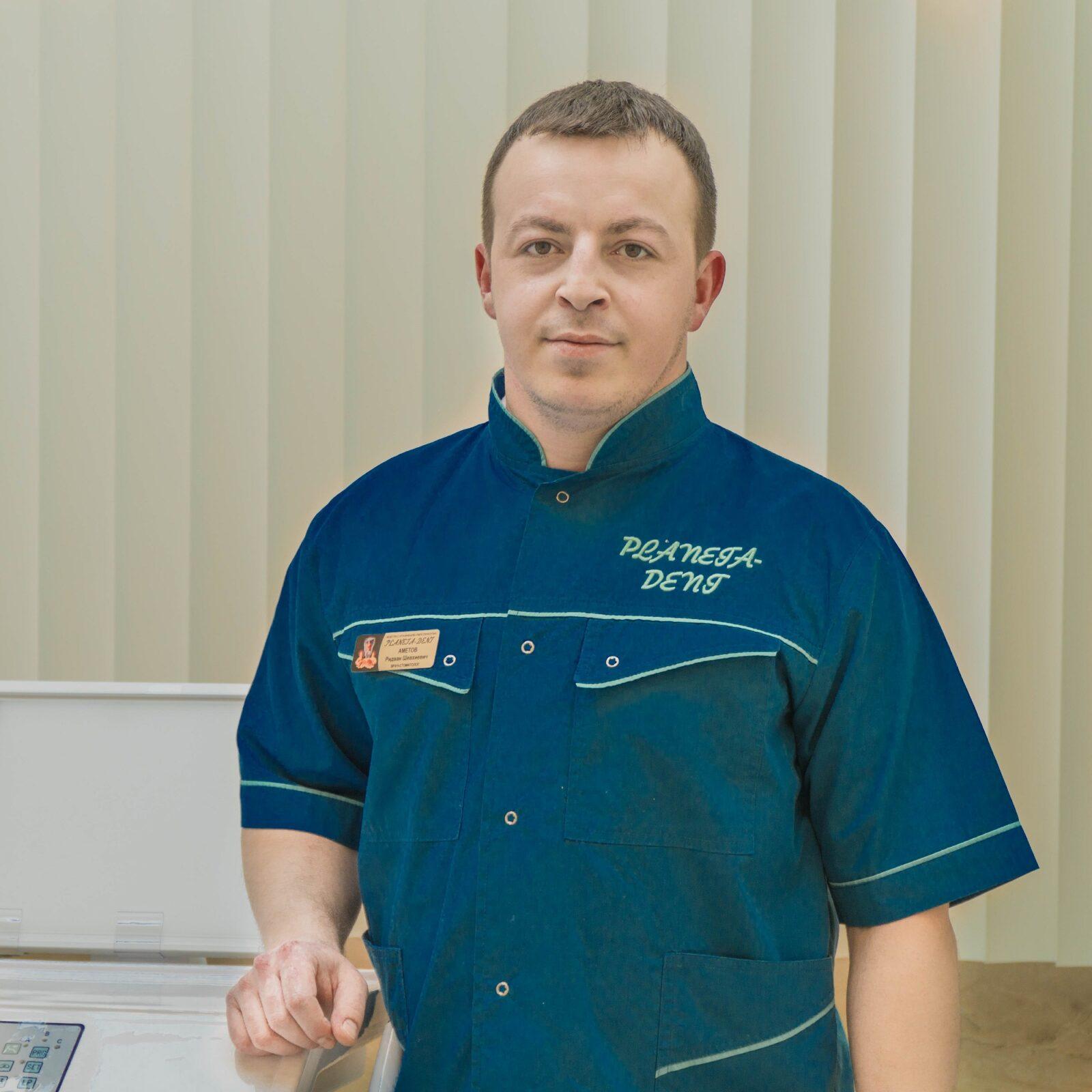 Аметов Ридван Шевхиевич