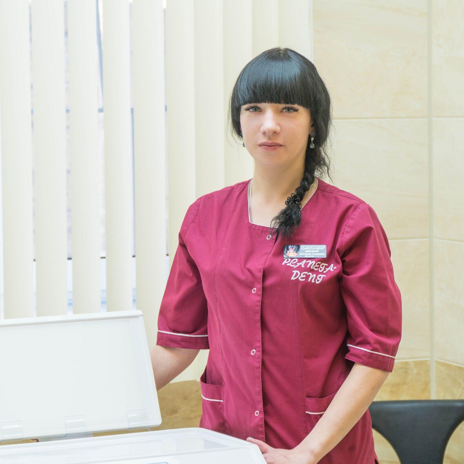 Шевченко Екатерина Антоновна